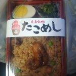 タコ好きにおすすめ!広島駅で販売されている「ミニたこめし弁当」を食べてみた!